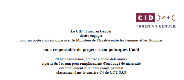 Le CID recrute